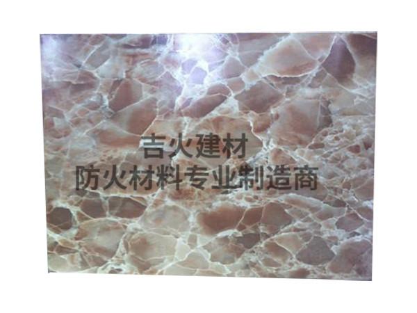 搪瓷专用钢板