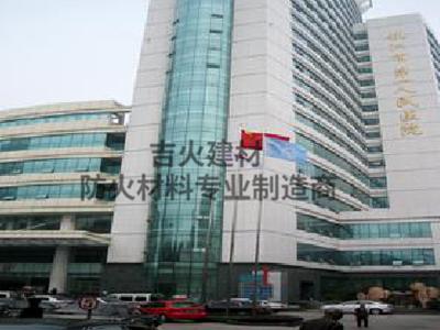 镇江人民医院