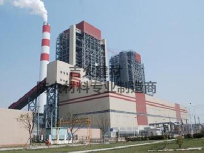 上海火电三厂