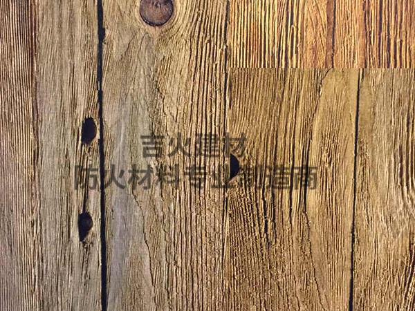 吸音装饰墙板