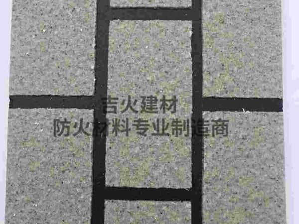 免漆A级防火隔墙板