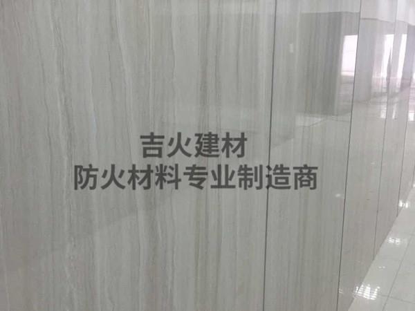 武汉冰火洁净板