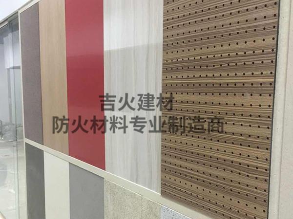 武汉火极板厂家