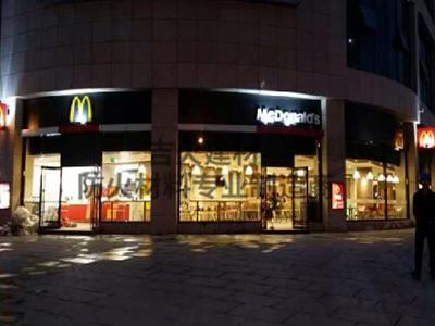 麦当劳连锁门店