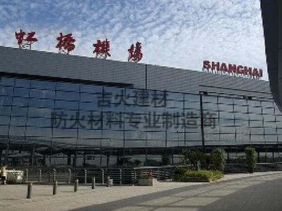 虹桥国际机场
