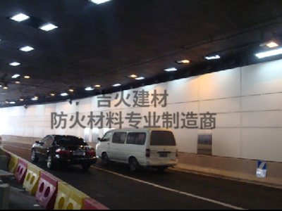 上海延安东路隧道