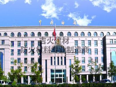 闵行海关大楼