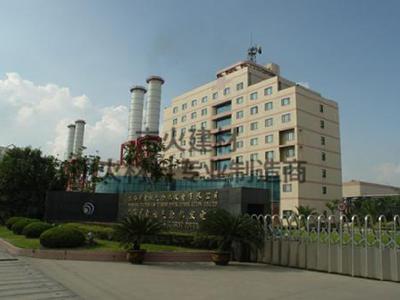 上海汽轮机发电厂