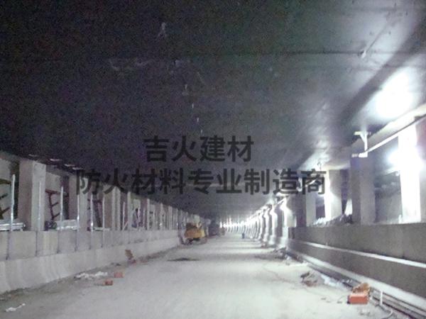 江苏隧道防火板批发