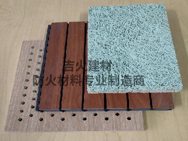 江苏铝钙吸音装饰板