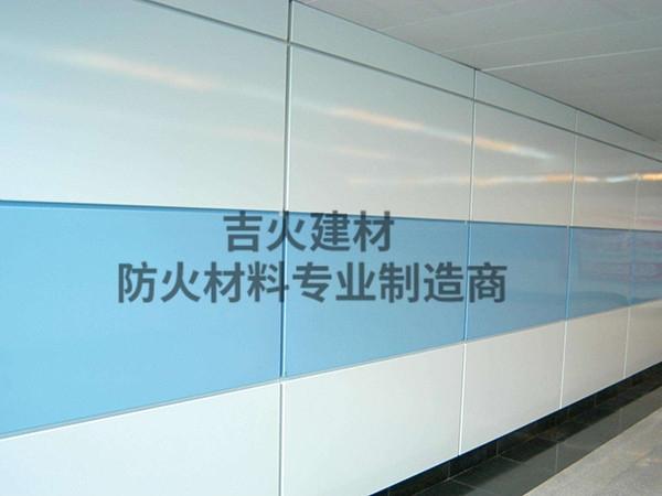 搪瓷涂层钢板
