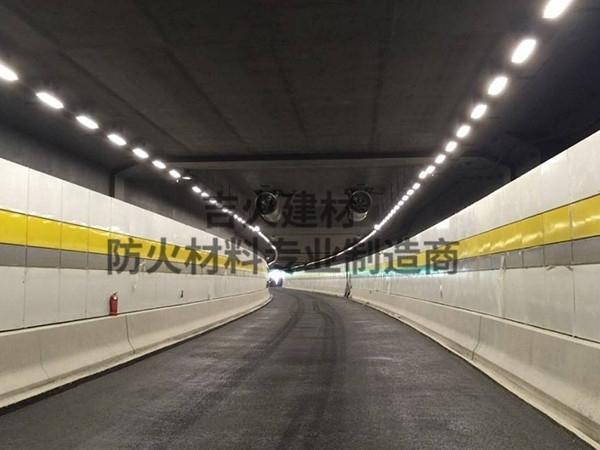 武汉地铁搪瓷钢板